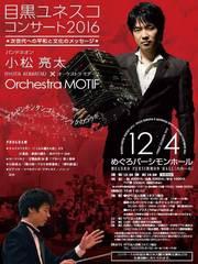 concert2016-thumb-656xauto-1259.jpg